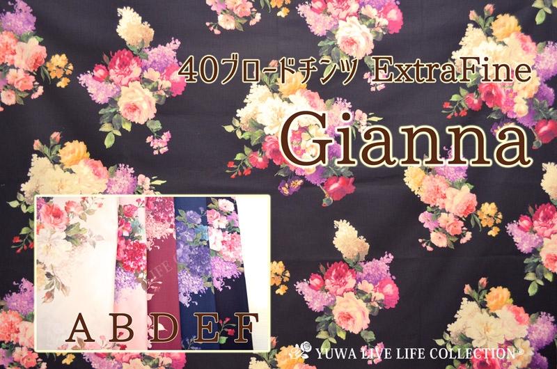 有輪商店 YUWA yuwa 生地 布 手作り 花 フラワー プリント 薔薇 バラ ローズ
