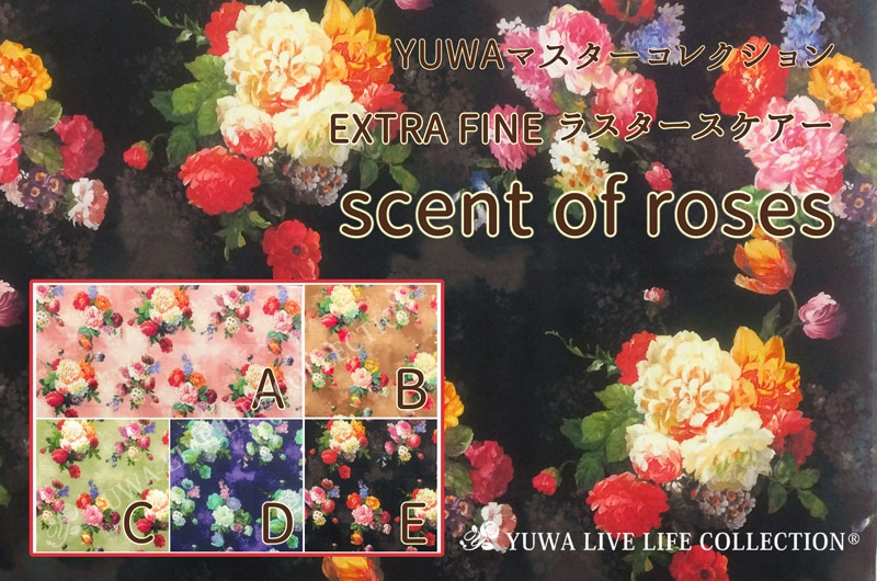 有輪商店 YUWA ゆうわ 生地 布 手作り ソーイング 花 バラ 薔薇 インクジェットプリント